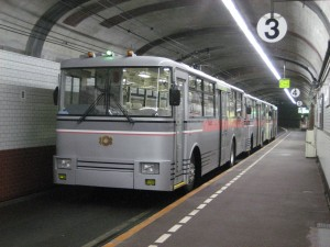 Kurobe_Dam_station_platform