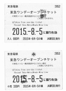 20150806131912_00001