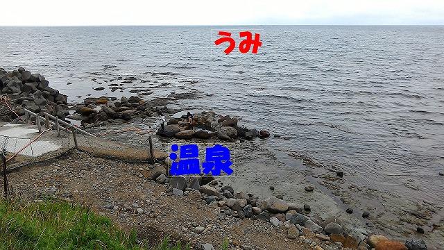 P_20150818_100031