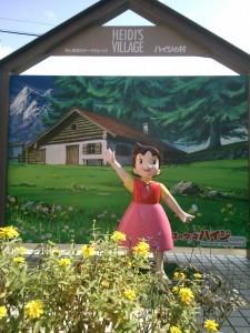 ハイジ村3