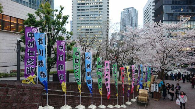 赤坂大歌舞伎2