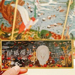 静岡県立美術案