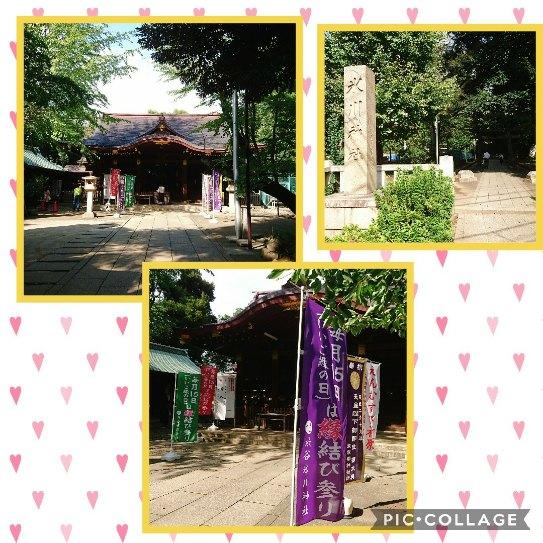 澁谷氷川神社