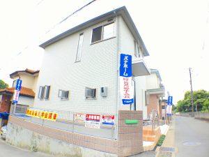 IMG_9641